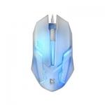 Мышь проводная Defender Cyber MB-560L белый